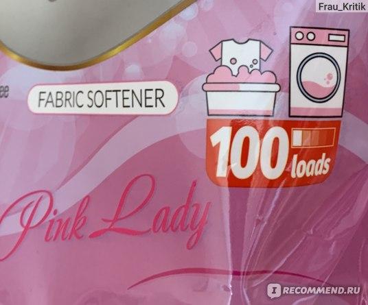 Концентрированный кондиционер для белья Jundo Pink Lady aroma capsule - отзыв