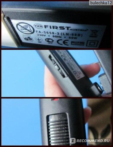 Выпрямитель волос First FA - 5658-3 фото