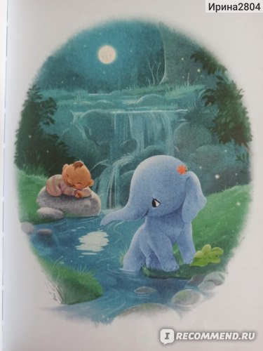 Слоненок, который хочет уснуть. Карл-Йохан Форссен Эрлин фото
