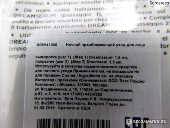 Русскоязычный перевод, описание