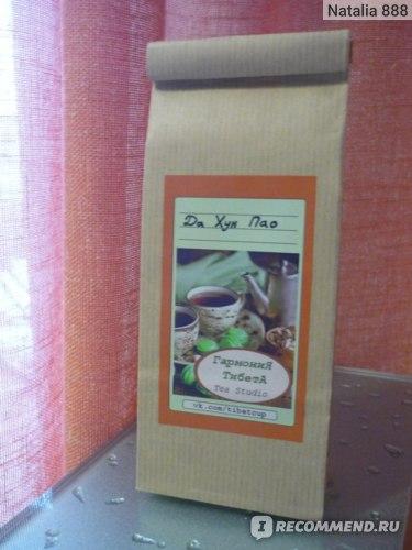Чай Гармония Тибета Пуэр фото