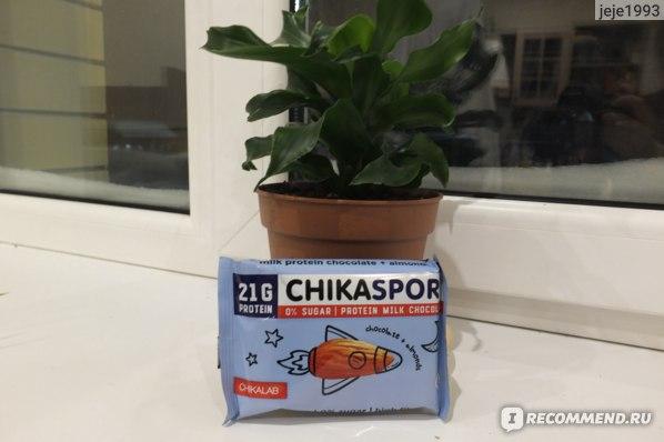 Протеиновый шоколад Chikalab CHIKA SPORT молочный с миндалем фото