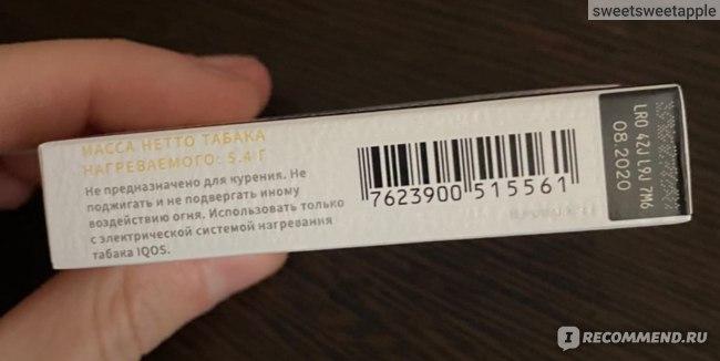 Табачные стики для IQOS Парламент Heets Tropical Swift - отзыв