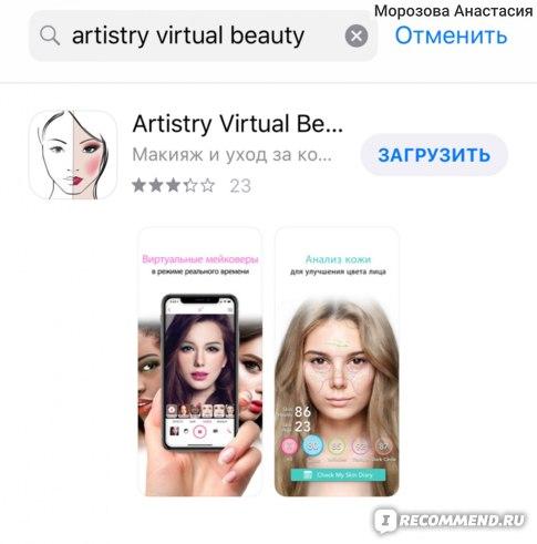 Персональная сыворотка для лица Artistry Signature Select фото