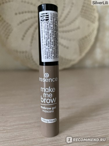 Тушь для бровей Essence Make me brow eyebrow gel mascara фото