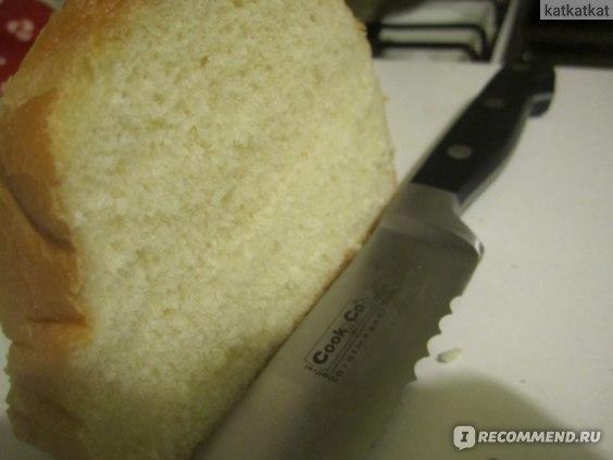 Нож для хлеба, хаха