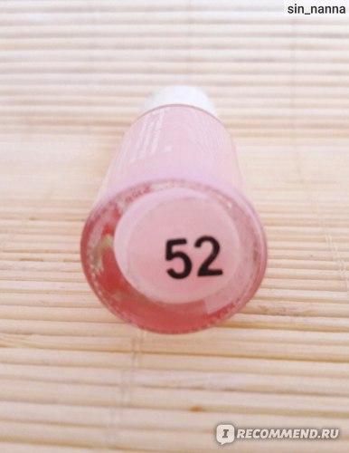 Лак для ногтей O.Nail French фото