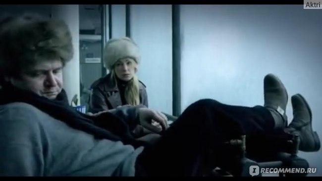 Похороните меня за плинтусом (2009, фильм) фото