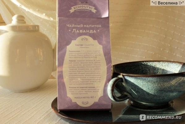 Травяной чай Царство Ароматов «Лаванда» фото