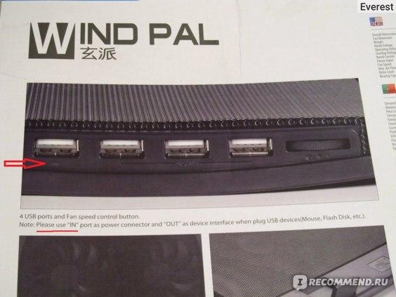 Охлаждающая подставка для ноутбука Deepcool WindPal фото