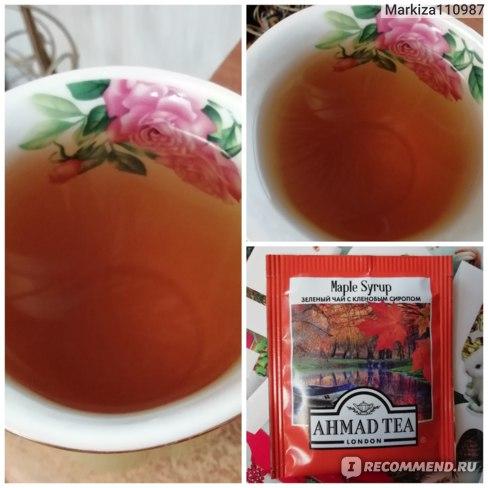 Чай AHMAD Four Season's Tea Collection