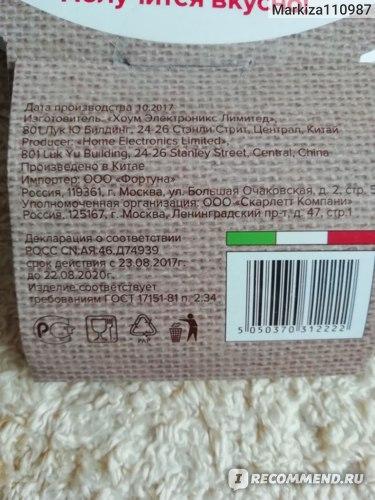 """Сковорода с антипригарным покрытием Verloni """"Турин"""" VL - FP1I28N10"""