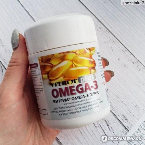 БАД Vitrum Omega-3 plus фото