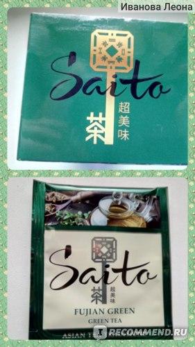 Чай SAITO Fujian Green фото