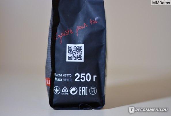 """Кофе """"EGOISTE CAFE"""" NOIR натуральный жареный в зёрнах фото"""