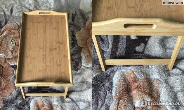 Столик-поднос со складными ножками Катунь  50*30*23 см фото