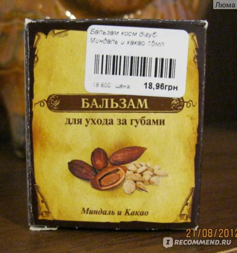 "Бальзам для губ Ароматика ""Миндаль и Какао"" фото"
