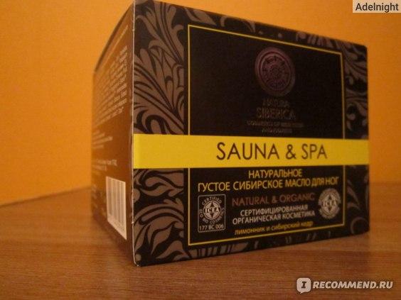Масло для ног Natura Siberica SAUNA&SPA Густое сибирское фото