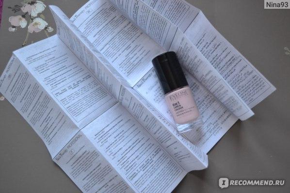 Кондиционер для ногтей Eveline Уход & Цвет 6 в 1 Салонный эффект фото