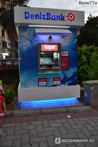 Изображение - Как в турции снять деньги с карты сбербанка doO7NrmGph1GSKMdcoGaJw