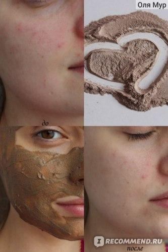 Глина косметическая Salsabeel Гассуль марокканская  фото