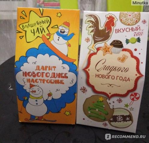 """Чай ООО """"Штуки"""" """"Сладкого нового года"""" фото"""