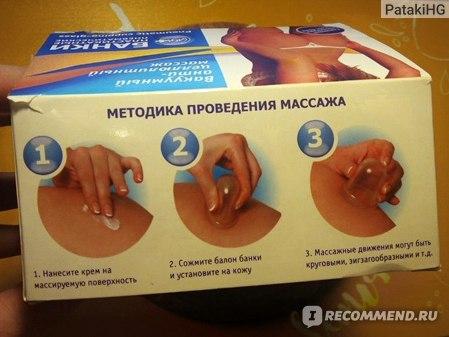 Сделать вакуумный массажер самому olzori микротоковый массажер инструкция