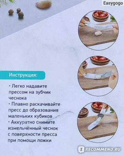 Пресс для чеснока Fix Price O'Kitchen, нержавеющая сталь фото