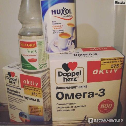 Какие витамины пить во время диеты дюкана