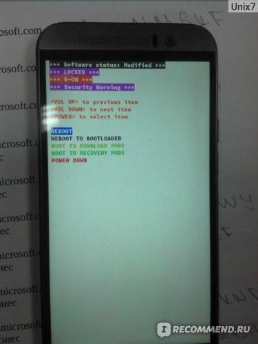 Мобильный телефон HTC One M9 фото