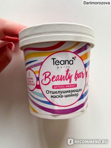"""Отшелушивающая маска-шейкер Teana Beauty bar """"Детокс-эффект"""" фото"""