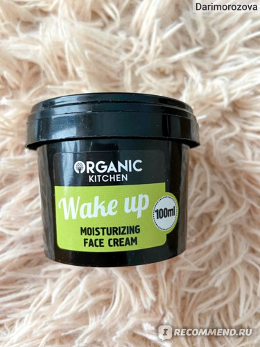 Крем для лица Organic Kitchen Wake up фото