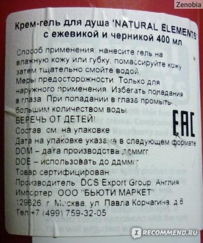 И перевод!