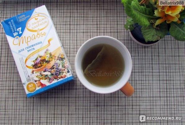 травяной чай 7 для похудения