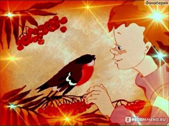 «Снегирь»; Союзмультфильм (1983) фото