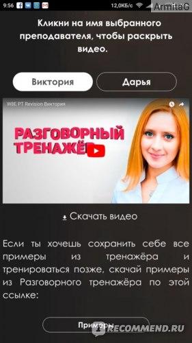 Сайт English●Tochka фото