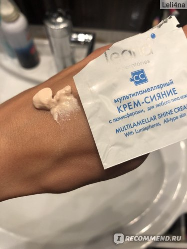 Крем для лица Teana сияние мультиламеллярный с люмисферами  фото