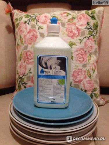 Средство для мытья посуды  ЛуЧист с запахом лайма фото