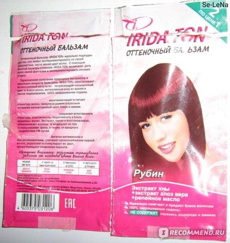 Оттеночный бальзам для волос  Ирида  фото