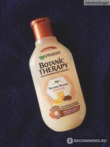Garnier Bothanic Therapy Маточное молочко и прополис
