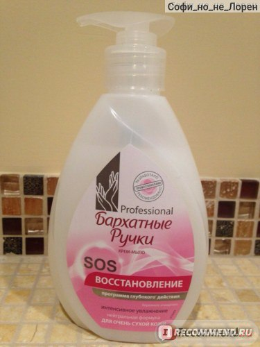 Крем-мыло Бархатные ручки SOS Восстановление фото