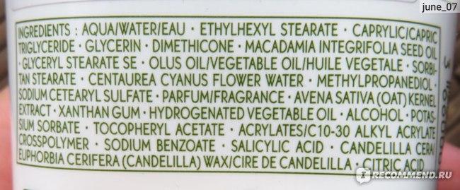 Питательное Молочко для Очень Сухой Кожи Ив Роше / Yves Rocher Botanical Expertise Body Nourishing Lipid-Replenishing Lotion фото