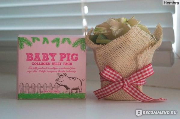 Маска для лица SECRET KEY Baby PIG collagen jelly pack фото