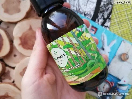 """Гидрофильное масло Ecocraft для жирной и проблемной кожи """"Black currant and tar"""""""