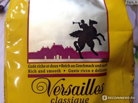 Кофе в зёрнах La Semeuse Versailles фото
