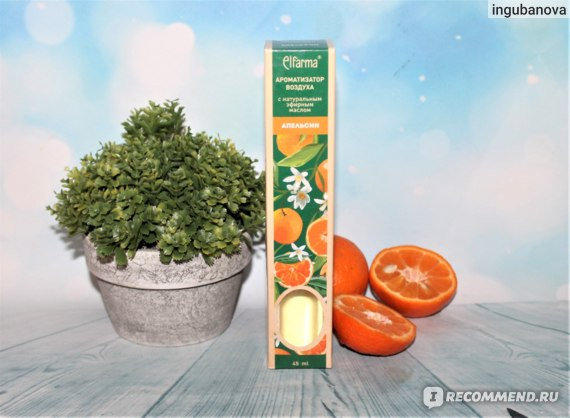 Ароматизатор тростниковый Elfarma Апельсин  фото