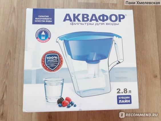 Фильтр для воды АКВАФОР водоочиститель кувшин econta, Лайн P83B15N, фото