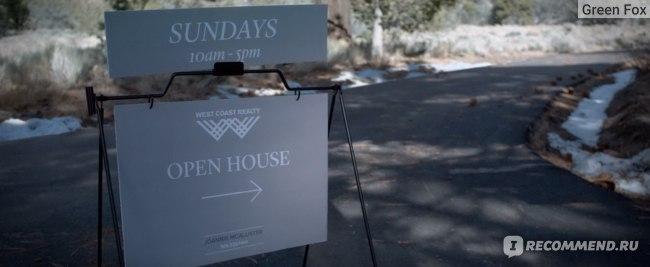 Дом на продажу / The Open House (2018, фильм) фото