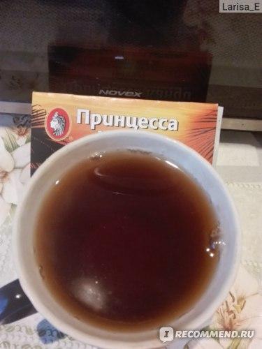 Чай Принцесса Канди фото