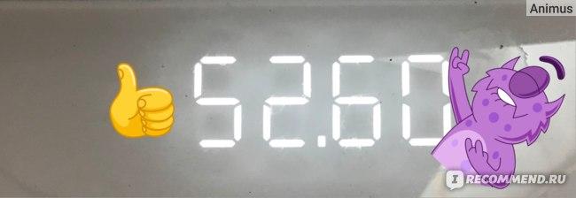 Эвалар Турбослим Блокатор калорий фото